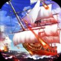航海冒险家v1.0