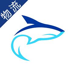 美鲨物联物流端v3.20.11