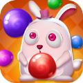 泡泡兔大作战v1.0