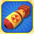 合并炸弹v1.0
