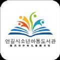 延吉少儿图书馆v1.1
