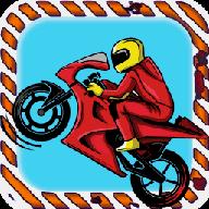 勇敢的摩托车手v1.0