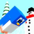方块小企鹅v1.0