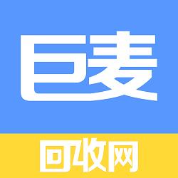 巨麦回收网v1.0.1
