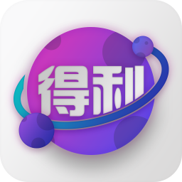 得利星球v1.0.16