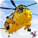 陆军直升机救援