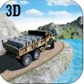 真实军队卡车模拟器