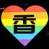 三香堂v1.0.1
