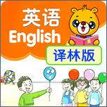 江苏小学英语v1.0.12