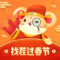 找茬过春节v1.0
