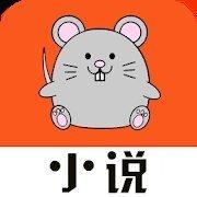 小说鼠v1.0.1
