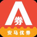安马优券v3.5.6