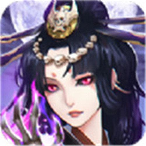 七界妖塔v1.0.2