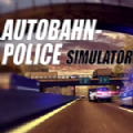 警察叔叔模拟器