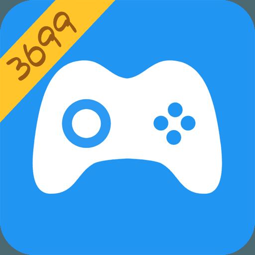 3699游戏v1.0.0