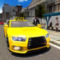 2020出租车服务游戏