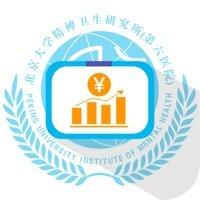 六院财务平台