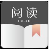 阅读2.0