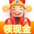 亿万财神爷红包版v1.0