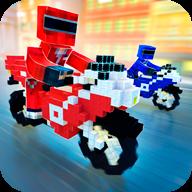 像素战队摩托车游戏