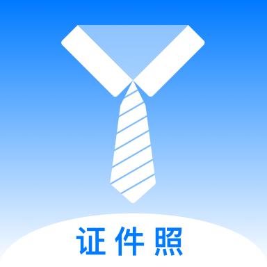 底色证件照v1.0.1