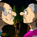 爷爷和奶奶两个夜猎人完整版