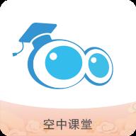 云视讯同步课堂v3.0.0