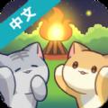 猫咪森友会v1.0.0