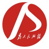 鹰潭公交v1.0.0
