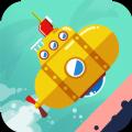 水下潜艇v1.2.2