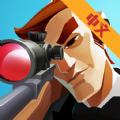 反恐狙击特队