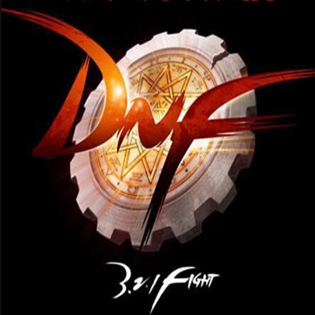 DNF手游v1.0