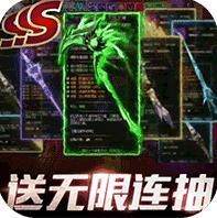 幻域战魂永抽版v1.0.0