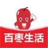 百枣生活v1.0.4