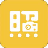 电子证件照v1.0.4
