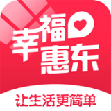 幸福惠东v4.0