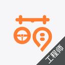 萌养车工程师v1.0