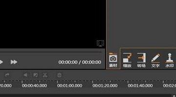 可以剪辑视频的软件合集