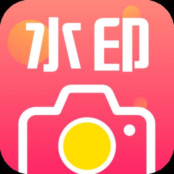 微商水印截图相机v3.1.0