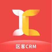 区客CRMv1.9.1