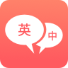 英语口语君v1.1.1
