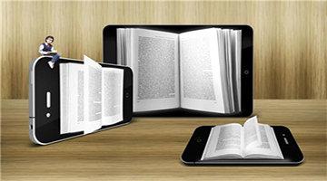最好用的电子书阅读软件合集