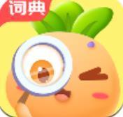 萝卜少儿词典v1.0.1
