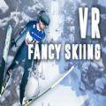 奇幻滑雪3VR