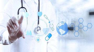 2020医疗健康软件推荐