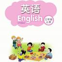 苏教译林小学英语全集