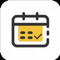 生活明细记账v1.0.0