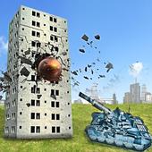 建筑世界粉碎者
