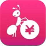蚂蚁赚文字录入手机版v2.9