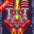银河攻击免费飞机街机射手v1.0.0